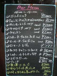2010_02170004.JPG