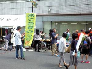 奥沢音楽祭2014、5,25